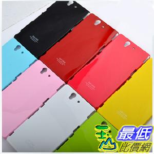 _a[玉山最低比價網] 韓國SGP 索尼L36h手機殼 L36H保護殼套 鋼琴烤漆糖果純色外殼硬 (_JC13)$175