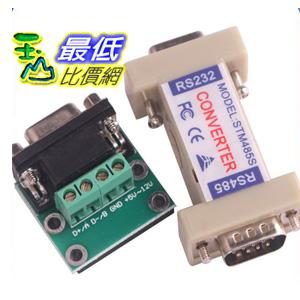 _a@[玉山最低比價網] 全新 9 Pin RS-232 轉 RS-485 轉接頭(10071_KB20)  $147