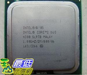 [104 玉山網 裸裝 二手] Intel酷睿2雙核E4300 1.8G/2M/800 775針桌上型電腦正式版散片CPU