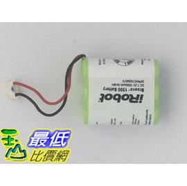 [美國進口原廠電池 ] iRobot Braava   320 Mint 4200 4205 $1688