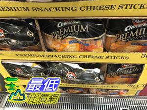 [需低溫宅配無法超取] COSCO FRIGO PREMIUM 綜合乾酪 COLBY JACK/SHARP CHEDDAR 36條入 _C981642