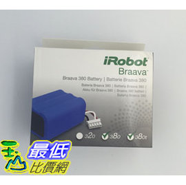 [美國進口原廠專用盒裝電池 ] iRobot Braava 380t 380 Mint 5200 5200C原廠專用盒裝電池