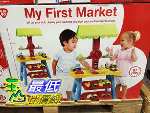 [104限量促銷] COSCO PLAYGO MY FIRST MARKET PLAYGO 小小超市遊戲組 _C38071