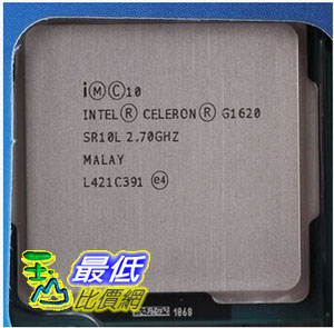[104 玉山網 裸裝] Intel/英特爾 G1620散片CPU2.6C支持1155針