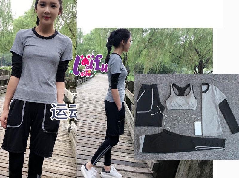 來福,B124瑜珈服布魯運動衣四件式路跑健身服路跑九分褲有加大,整套售價1300元