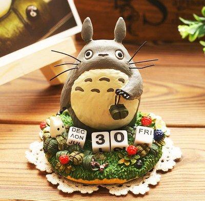 =優生活=日本正版宮崎駿 龍貓公仔萬年曆 擺飾 桌曆 年曆 日曆 禮物 聖誕禮物