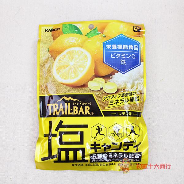 【0216零食會社】日本KANRO-甘樂檸檬鹽味糖果66.8g