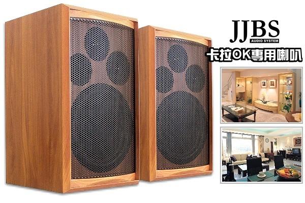 JJBS 10吋超重低音單體S-8210(木紋色),卡拉OK/可外場用大功率喇叭