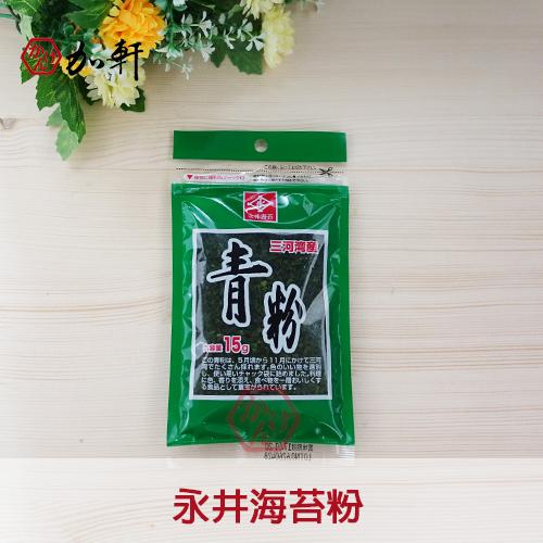 《加軒》日本永井海苔粉