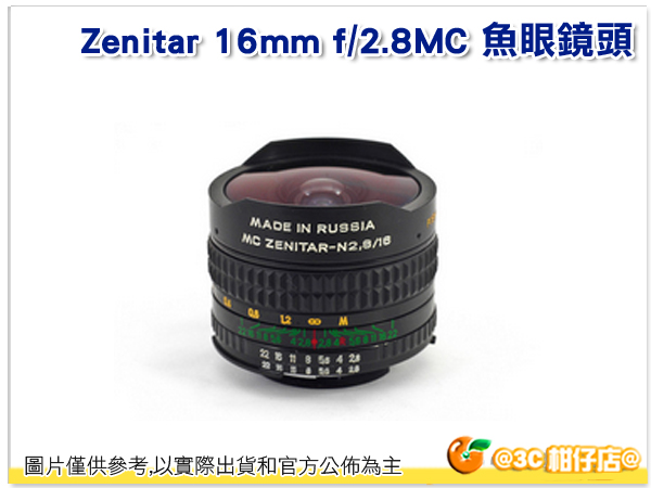 ZENIT Zenitar 16mm f/2.8 MC 魚眼鏡頭 大光圈 for CANON