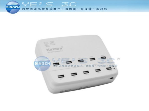 「YEs 3C」Kamera 佳美能 SP-10U USB 10port 電源供應器 白 免運