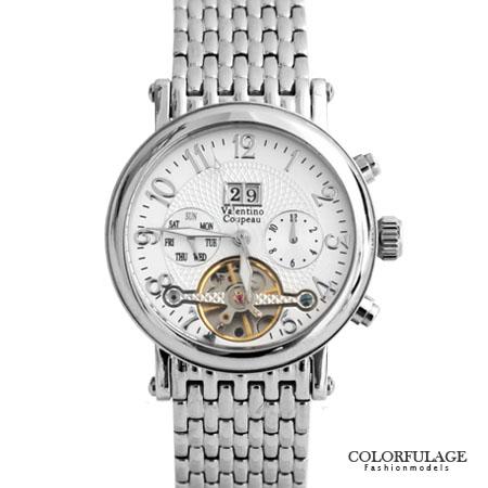 范倫鐵諾Valentino自動上鍊機械腕錶 鏤空擺輪三眼不鏽鋼手錶 公司貨 柒彩年代 【NE1206】