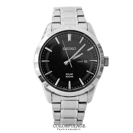 SEIKO 精工錶 都會機能型環保太陽能粗礦腕錶 不鏽鋼防水100米 柒彩年代【NE1352】附贈禮盒+提袋