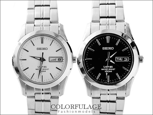 柒彩年代˙藍寶石水晶鏡片SEIKO原廠石英手錶 實用防水100米腕錶【NE598】