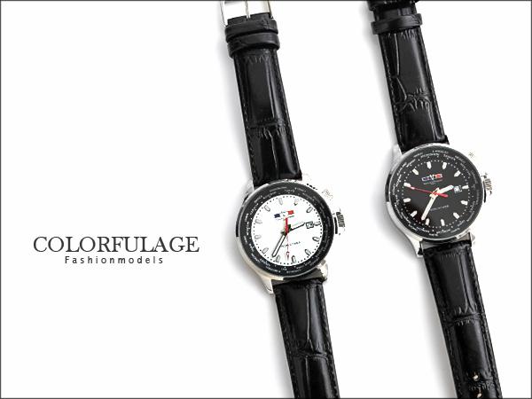 柒彩年代。范倫鐵諾Valentino 獨特世界時區可旋轉面盤不鏽鋼手錶【NE770】單隻