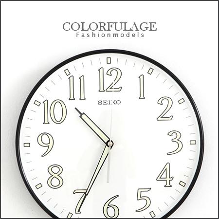 SEIKO精工夜光時鐘 滑動式秒針 靜音掛鐘 居家時尚 品質佳 柒彩年代【NE923】原廠公司貨