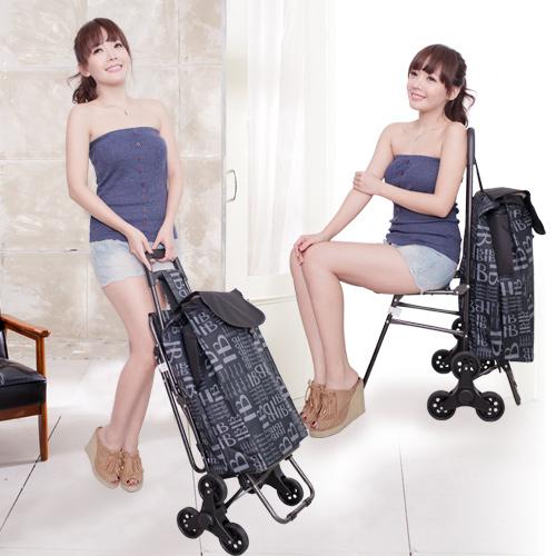 輕鬆拉3輪可爬梯附座椅拉桿購物車-厚管骨架高承載(MI0233C)