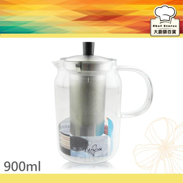 LINOX耐熱玻璃花茶壺冷泡茶壺附濾網900ml玻璃壺咖啡壺-大廚師百貨