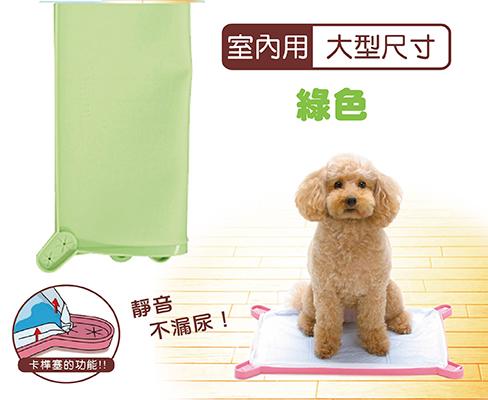 日本Tarky專利攜帶型室內用矽膠便盆-專利矽膠便盆(居家型)-綠色大型尺寸