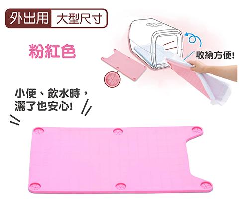 日本Tarky專利攜帶型外出用矽膠便盆-專利矽膠便盆-粉色-大型尺寸