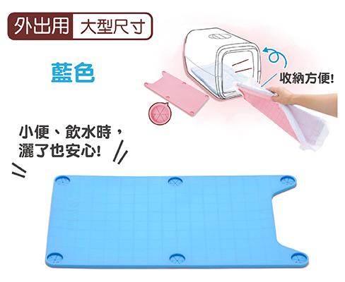 日本Tarky專利攜帶型外出用矽膠便盆-專利矽膠便盆-藍色-大型尺寸