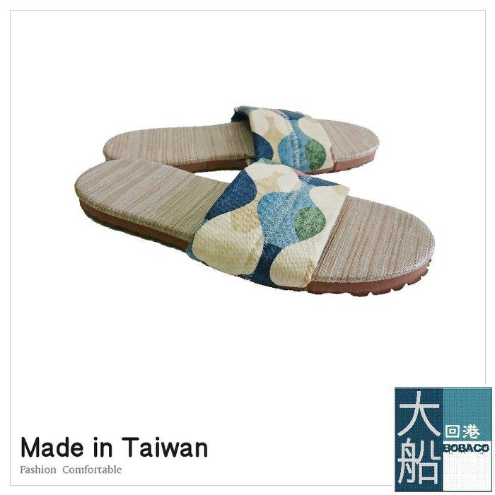 時尚舒適居家室內氣墊拖鞋 -日式-花紋『大船回港』