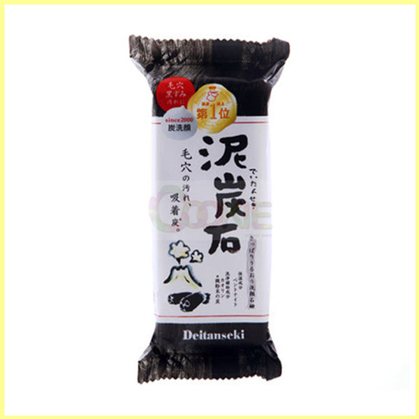 Pelican 沛麗康 火山泥炭石洗顏皂(150g)【庫奇小舖】