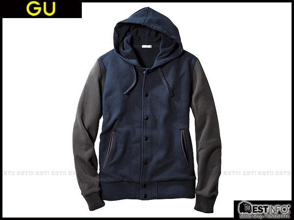 【EST】Uniqlo × G.U. 2013 Fw Gu 男款 連帽 棒球 外套 [ Gu-2099 / 231235 ] 灰/黑/藍 S~Xl D0909