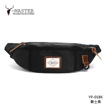 【愛瘋潮】正韓 韓國直送 Y-MASTER 城市探險- 時尚質感韓版腰包 / 胸包 YP-01BK (騎士黑)