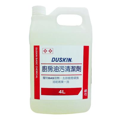 【DUSKIN】廚房油污清潔劑(4公升)