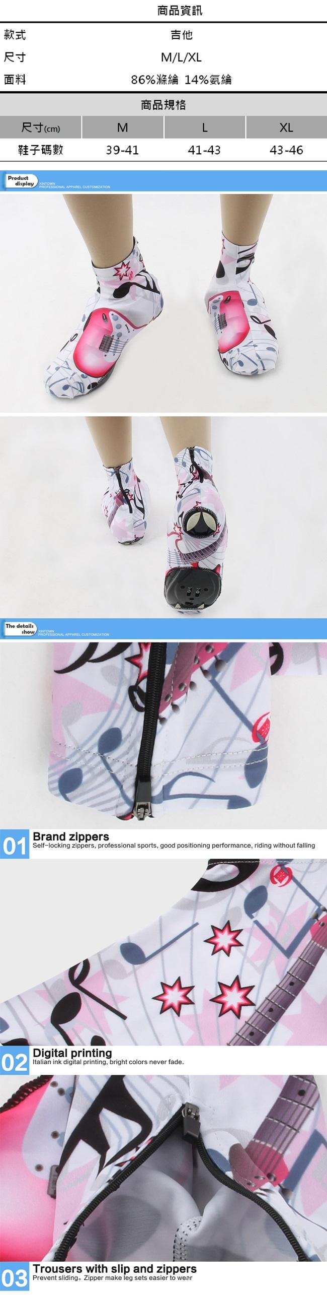自行車卡鞋鞋套-防塵防汙舒適騎行單車鞋罩