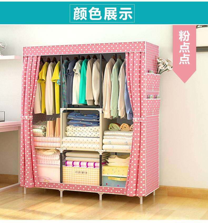 05衣柜-樂活_14.jpg