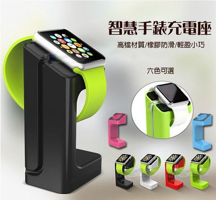 蘋果 Apple Watch 馬卡龍糖果色 智慧手錶支架 便攜充電支架 i watch支架 充電座 錶帶展示架底座