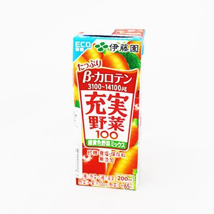 【敵富朗超巿】伊藤園 充實蔬果汁-多種綠黃野菜