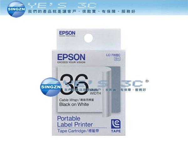 「YEs 3C」EPSON LC-7WBC 標籤帶 線材標籤系列 白底黑字 36mm C53S628005