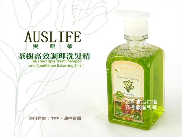 快樂屋? 澳洲原裝 澳思萊 AUS LIFE 澳思萊 茶樹全效調理洗髮精 500ml