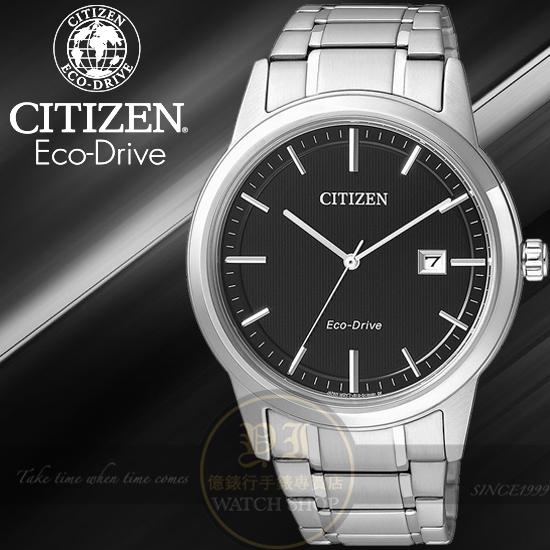 CITIZEN日本星辰Eco-Drive簡約紳士光動能腕錶-黑/40mm AW1231-58E公司貨/金城武