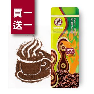 伯朗宏都拉斯咖啡豆(100%UTZ認證豆)(500公克裝)