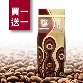 伯朗佛倫斯咖啡豆(Grade 1等級)(半磅裝)