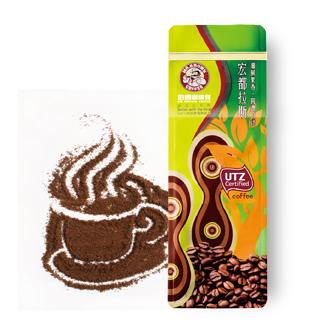 伯朗宏都拉斯咖啡豆(100%UTZ認證豆)(250公克裝)