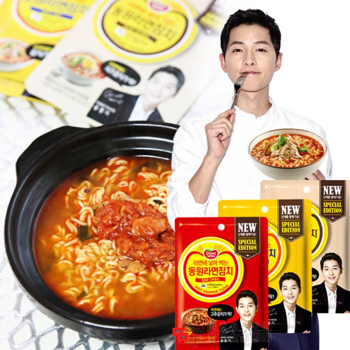 韓國DONGWON鰹魚調理包65g 原味/辣味/起司 鮪魚罐頭  樂活生活館