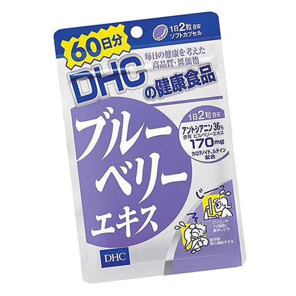 日本 DHC 藍莓精華 ( 20日份40粒 / 60日120粒)