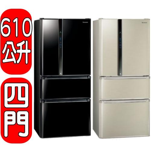 《結帳打95折》Panasonic國際牌【NR-D618HV-L/NR-D618HV-B】四門冰箱