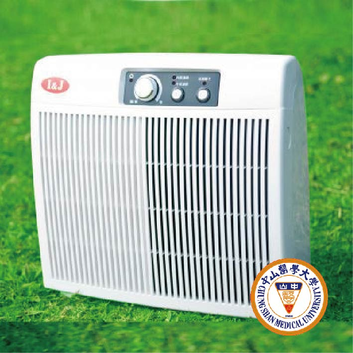 ◆愛恩佳&中山醫學大學研發◆抗過敏空氣清淨機AF150