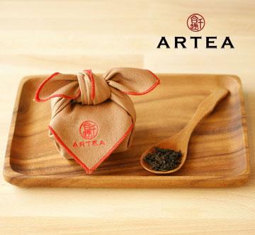 ARTEA【精典手工炭培烏龍茶包】炭燻桂圓與佛手柑香(手採手製茶50g)