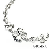 【GIUMKA】幸運草森林手鍊 精鍍正白K 鋯石 名媛淑女款 愛心幸運草、鏤空星星造型設計 銀色白鋯 單個價格 MB00488-1