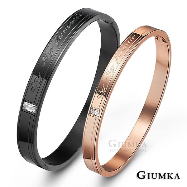 【GIUMKA】唯一摯愛手環 德國精鋼鋯石情人手環 黑色/玫金 單個價格 MB00615-1