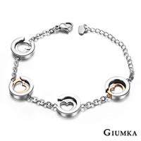 【GIUMKA】夏日戀曲手鍊 德國精鋼手鍊 甜美淑女款 鏤空愛心 單個價格 MB00685