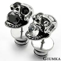 【GIUMKA】骷髏頭夾鑽耳環 316L鋼耳環 個性款嘻哈風仿古銀刷黑處理 兩面皆可戴 單邊單個價格 MF00078