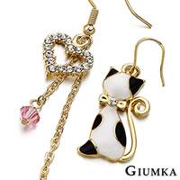 【GIUMKA】甜心貓咪不對稱鋯石耳勾式耳環 精鍍黃K 鋯石 甜美淑女款 一對價格 MF00231-1